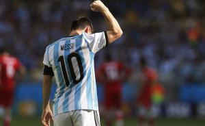9月1日竞彩推荐:阿根廷VS乌拉圭让球平负,巴西客场拿分