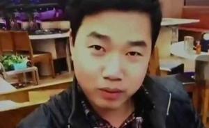 """""""同时交往17女友""""长沙男子重出江湖?被举报又谈多个女友"""