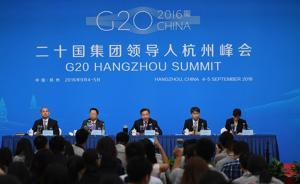 中国贸促会会长:B20体现中国在国际经济治理中的重要作用