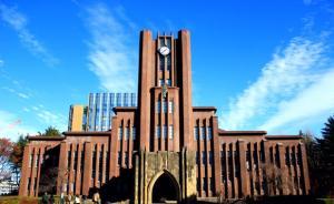 东京大学4名教授在《自然》等杂志上的11篇论文被指造假