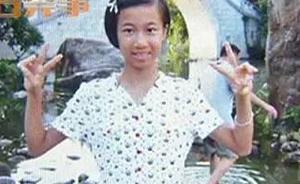 东莞12岁女孩离家出走,留言要干番大事业把欠父母的还清