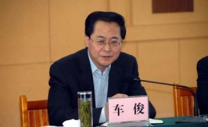 车俊任浙江省副省长、代省长