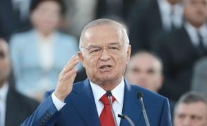 乌兹别克斯坦总统卡里莫夫去世,任期内十分重视与中国的合作