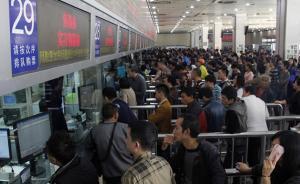 十一假期火车票5日起发售,迎郑徐高铁开通铁路10日大调图