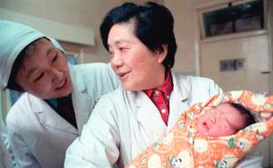中国大陆首例试管婴儿缔造者张丽珠病逝,享年95岁