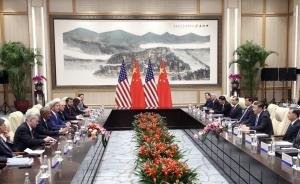 中美元首会晤达成35项共识,双边投资协定谈判取得重大成果