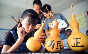 """李鸿忠发表致网民一封信:领导干部要成为群众信赖的""""网红"""""""
