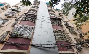上海老公房加装电梯补贴政策已出台几年,成功安装小区不多
