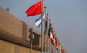 """从G7到G20,看中国如何从边缘迈向""""全球治理""""中心舞台"""