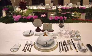 G20峰会欢迎晚宴精致细节:菜单节目单被印制在丝绸上