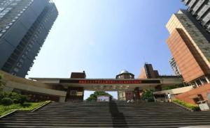 重庆一学校拒绝安排政府公招教师工作,被指违规增设面试程序
