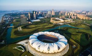 人民日报客户端:办G20不值?看看中国收获的十大红利
