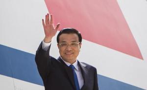 """李克强启程赴老挝,""""三会一访""""促进东亚区域合作"""