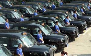 南京上千辆中高档出租车被曝遭闲置,专家会诊称可转为网约车