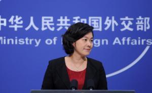 外交部回应中国驻吉使馆恐袭案进展:支持彻查全案、缉拿凶手