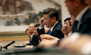 """G20杭州峰会""""上医医世"""",习近平为世界经济""""开方抓药"""""""