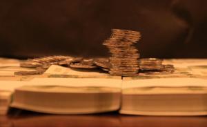 中证报头版评论:下半年货币政策微调空间加大
