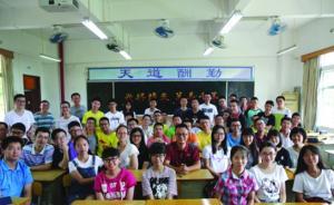 广东中山现高考牛班:61人班60人一本,13人上清华北大