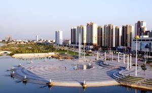 河北省衡水市调整部分行政区划获国务院批复:冀州撤市设区