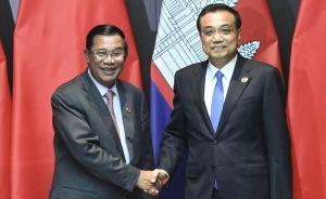 大外交|李克强会见洪森,加强中柬东盟澜湄机制合作