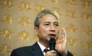 """台湾王财贵的""""老实大量读经""""为什么能骗倒中产阶层?"""