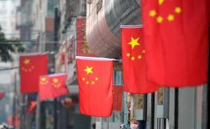 今年国庆节10月1日至7日放假调休,8-9日正常上班