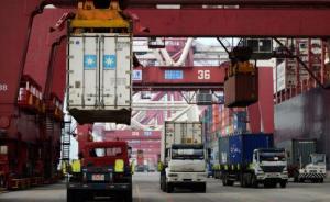 8月份进出口数据为何远超预期?经济学家:汇率因素不可小觑