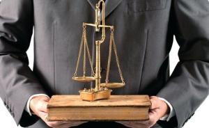 """海南一""""准律师""""未及时办手续致实习期延长,告省律协胜诉"""