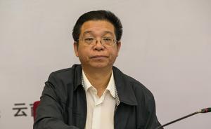 何祖坤拟任中国(昆明)南亚东南亚研究院院长