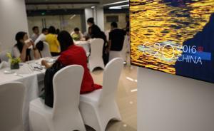 汉堡G20将拷贝杭州志愿者服务,也要邀请发展中国家出席
