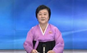 朝鲜再次进行核试验:平壤街头平静正常,有民众表示很惊讶