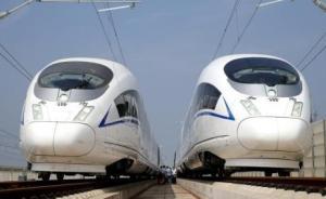 郑徐高铁今日开通运营,长三角至中西部铁路将跨入高铁时代
