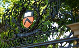 2017年USNews美国大学排名:普林斯顿再获榜首
