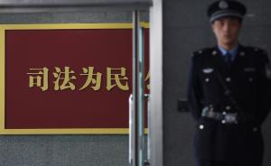 英国工程师无照撞残一人后逃出境,中国妻被限制出境后才赔钱