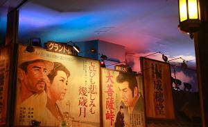 横滨怪奇博物馆