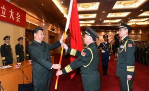中央军委联勤保障部队成立大会举行,习近平授予军旗并致训词