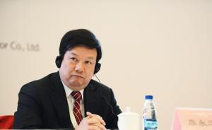 中石油原总经理廖永远被公诉:涉嫌受贿、巨额财产来源不明