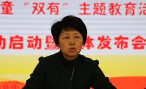 常胜梅任江苏泰州市委常委、宣传部部长
