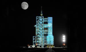 """直播录像丨中国载人航天工程""""天宫二号""""空间实验室发射"""