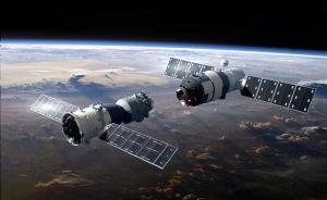 周建平:后年发射空间站核心舱,中国具备载人登月研发能力