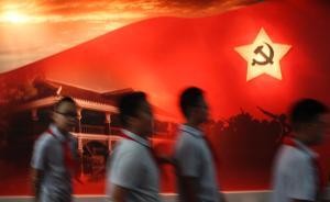 中央红军在长征路上如何过春节