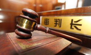 全国百家法院试点家事审判改革:着重感情修复不再一判了之