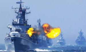一名俄海军舰长眼中的中俄海军联演:感受到了浓厚的实战味道