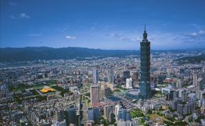 国民党证实出售东京120亿日元购买的大楼,澄清非不当党产
