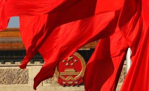 改革开放前后30年都是实现中华民族伟大复兴重要组成部分