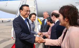 李克强抵达纽约出席第71届联合国大会系列高级别会议