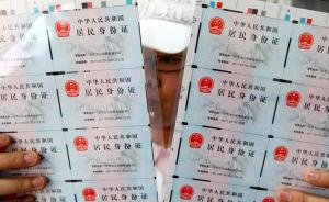 嫌4不吉利,重庆一居民要求将孙子户口死亡注销重新办理