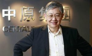 """中原主席施永青:中介市场被资本过剩扭曲,""""行业都乱了"""""""