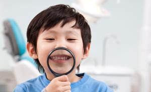 """上海少有医院能给宝宝看牙,别让""""中国式喂养""""毁了第一口牙"""