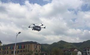 中国邮政试水无人机送报纸包裹,首条邮路在浙江安吉县启运
